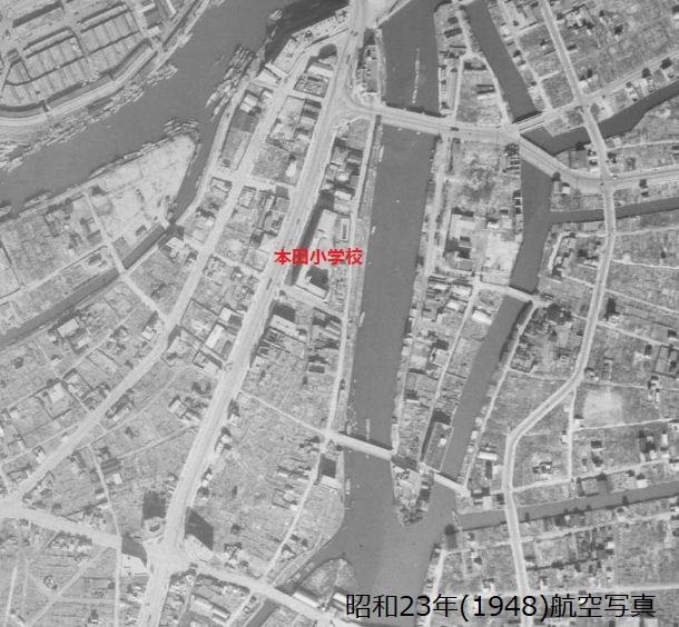 1948年大阪市西区川口空中写真