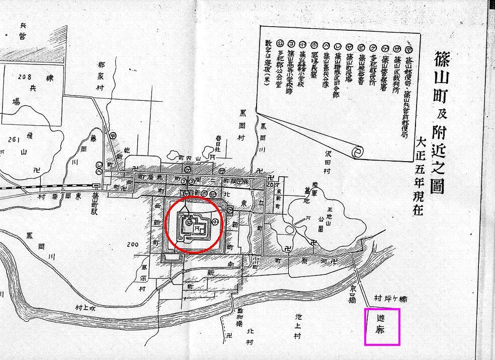大正5年1916篠山遊廓京口新地
