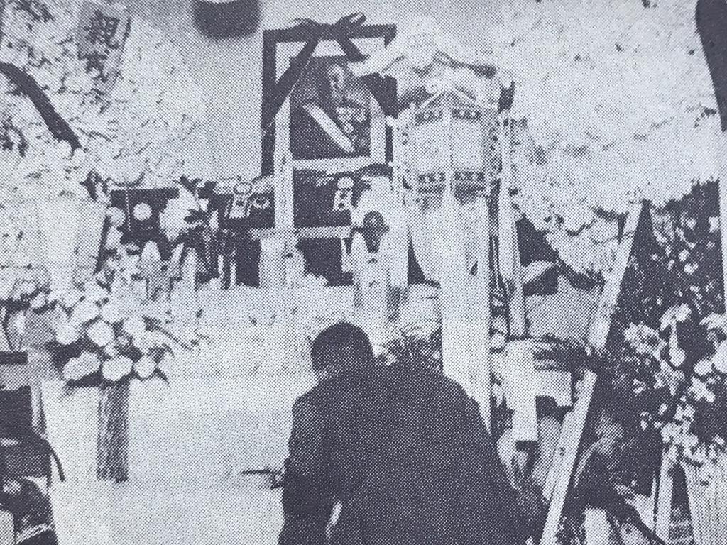 アサヒグラフニニ六事件渡辺錠太郎葬儀