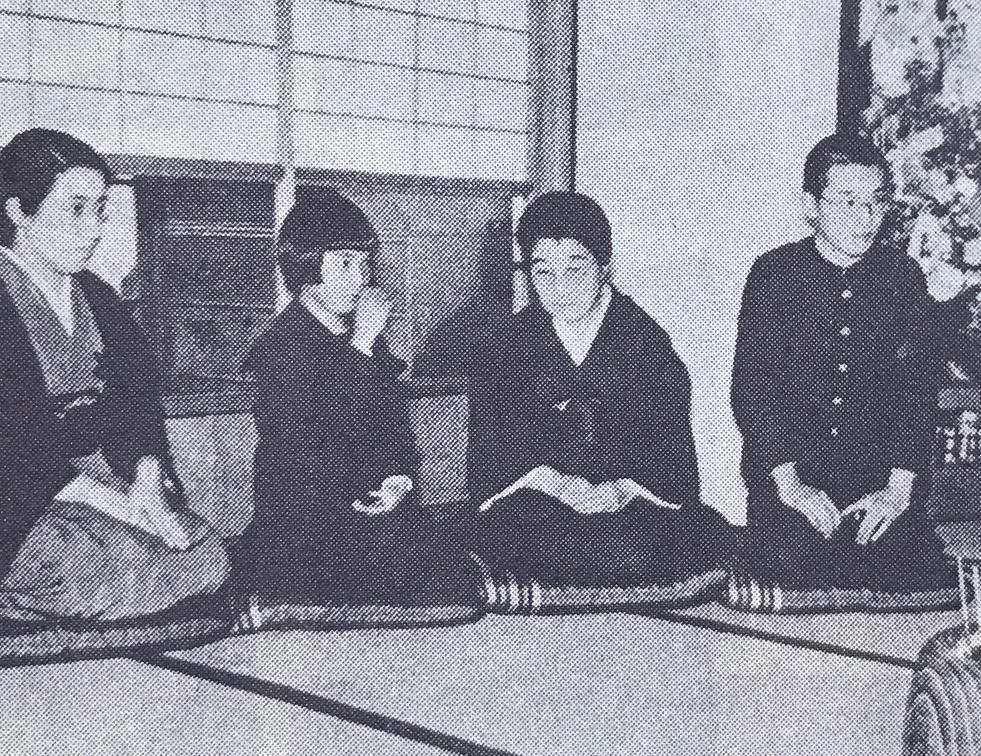 アサヒグラフニニ六事件渡辺和子