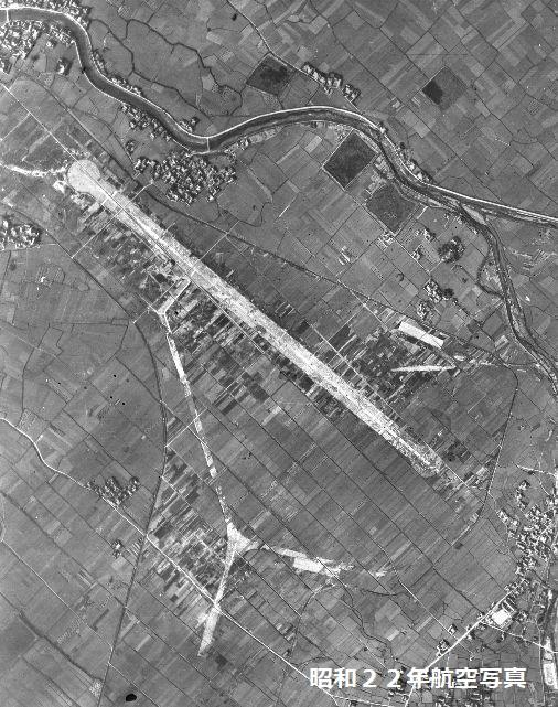 1947南あわじ市三原郡航空写真