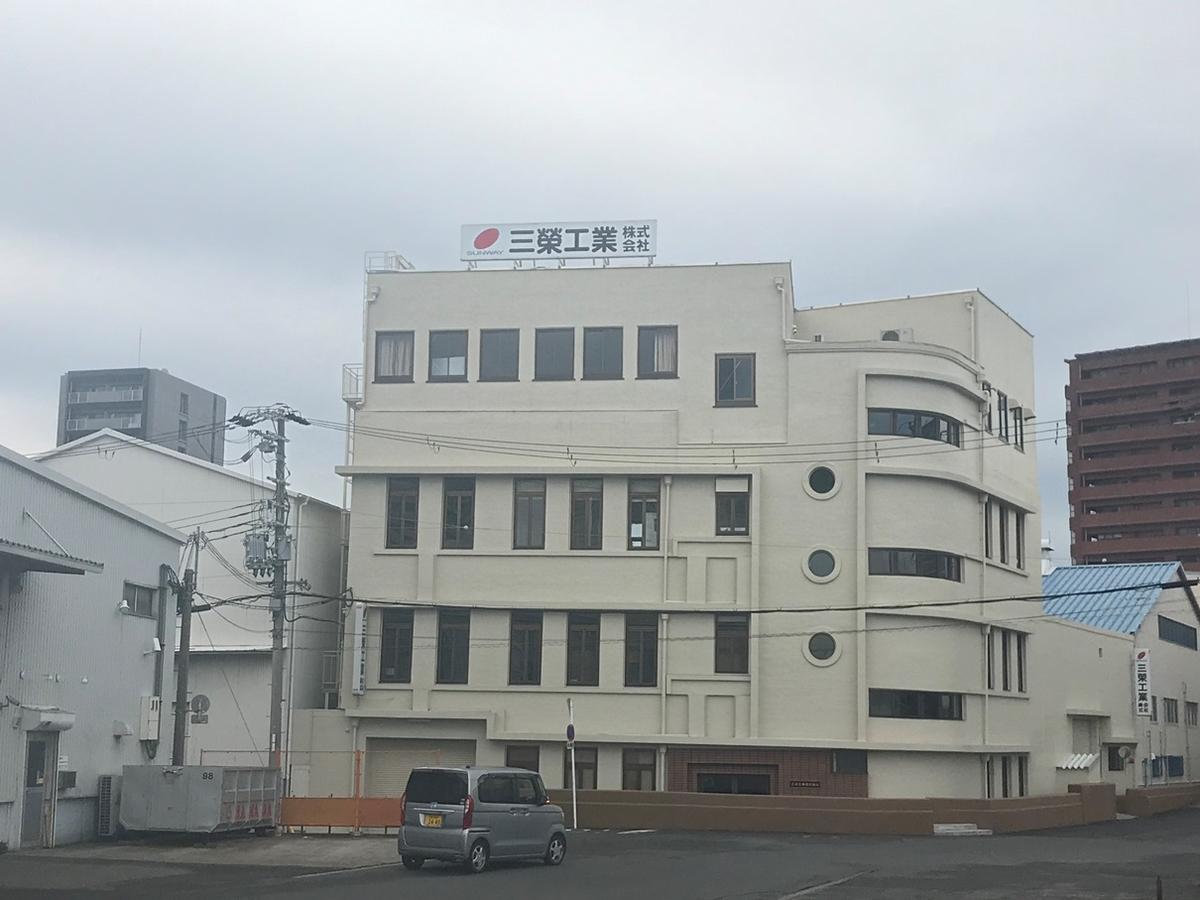 大阪川口近代建築