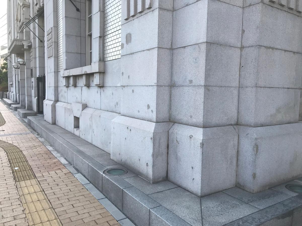 神戸海岸ビル戦争の跡