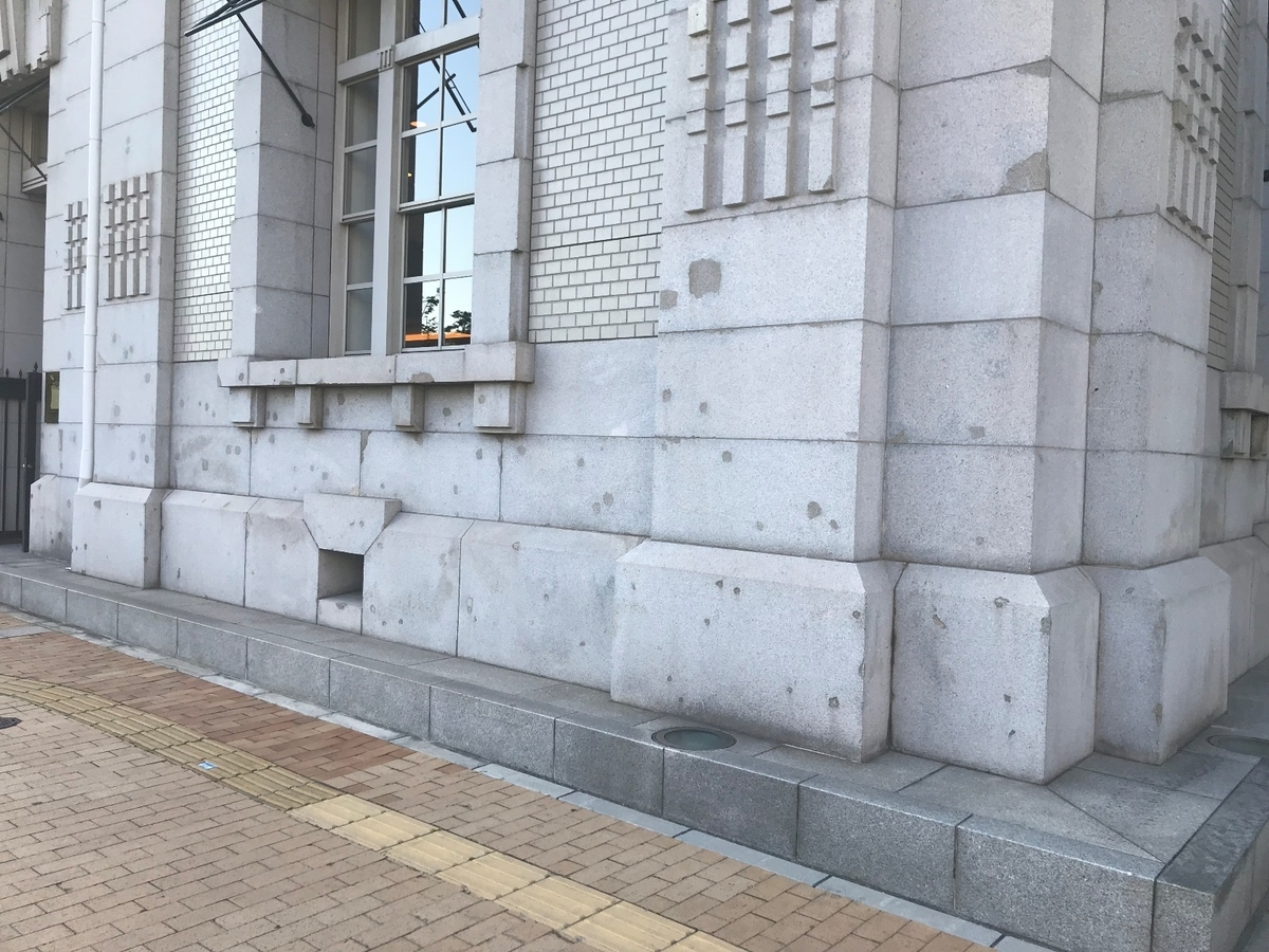 神戸海岸ビル銃痕跡