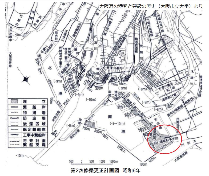 大阪港第二次修築計画図と大和川国際飛行場