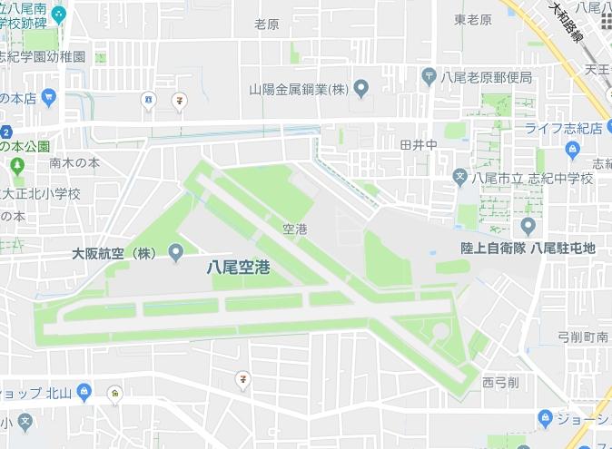 八尾空港地図