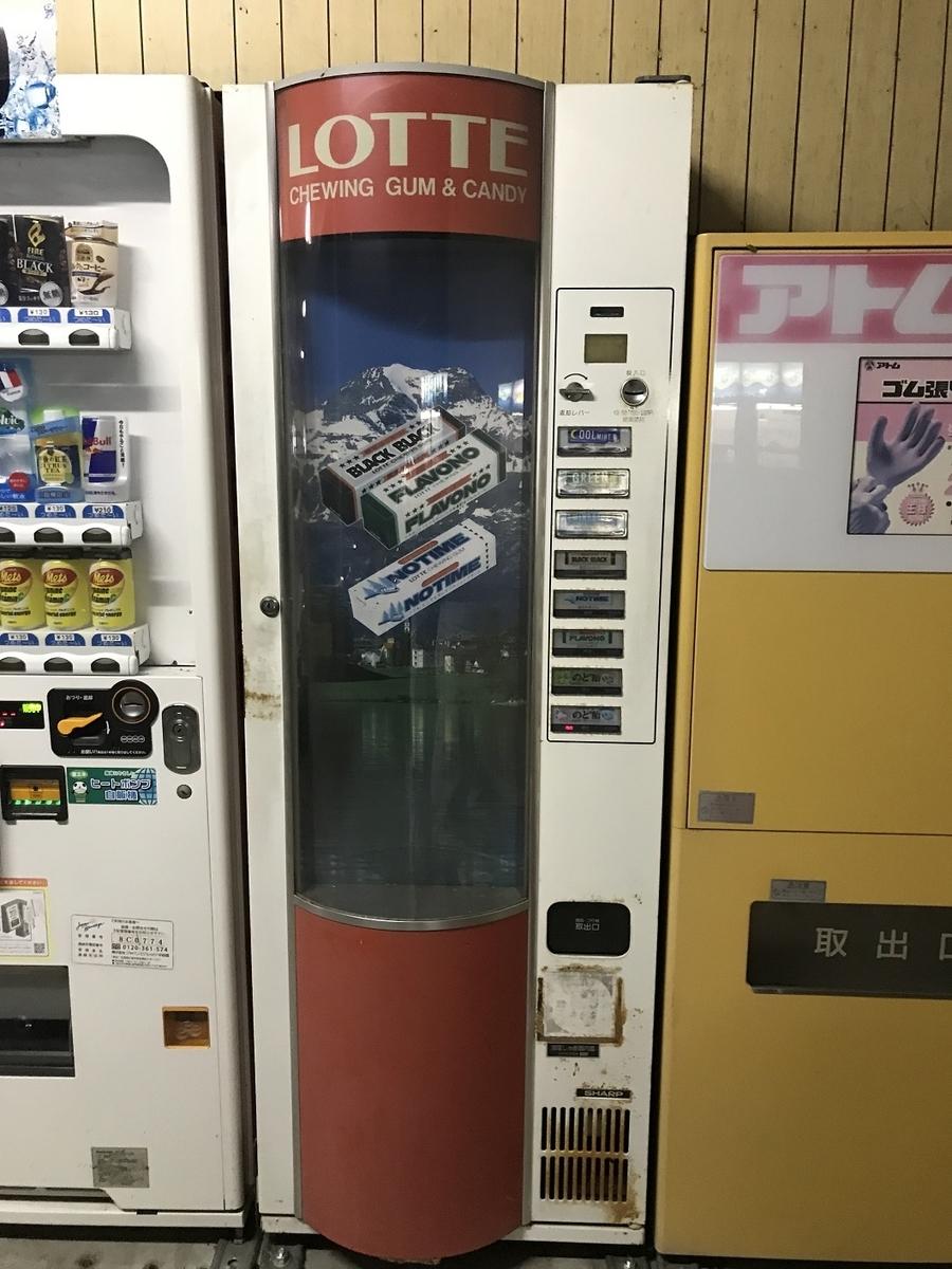 コインスナック御所24自販機