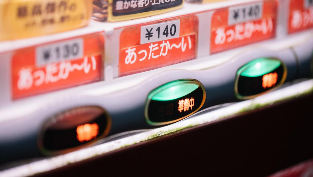 自販機日本あったかい
