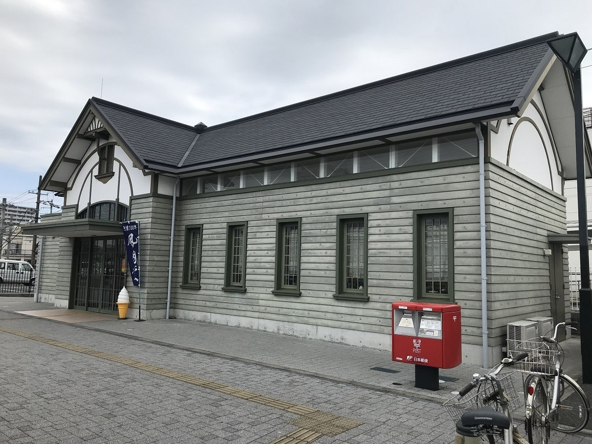 伊予鉄道三津駅