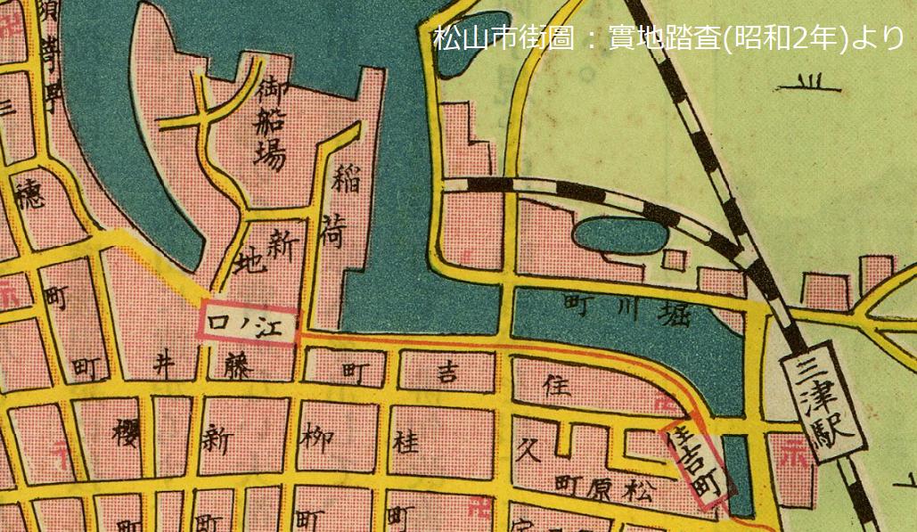 昭和初期三津浜地図稲荷新地遊廓