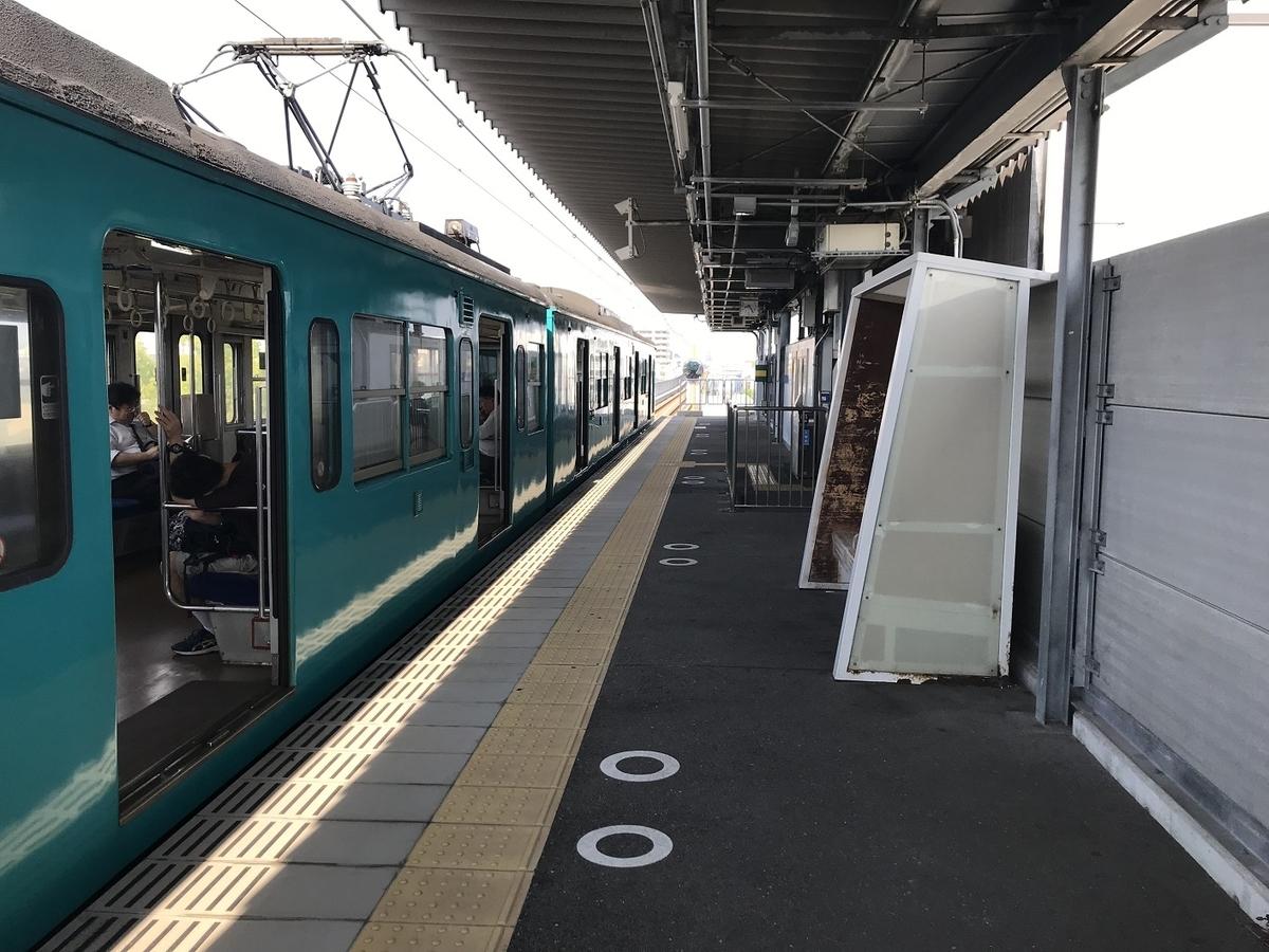紀和駅と105系