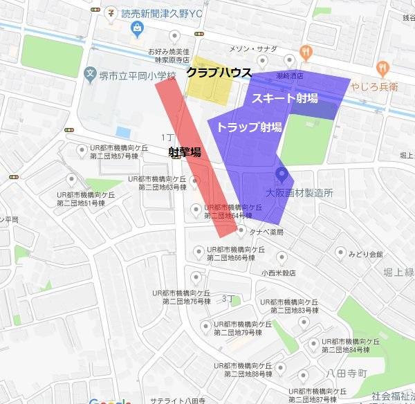 阪和射撃場の位置