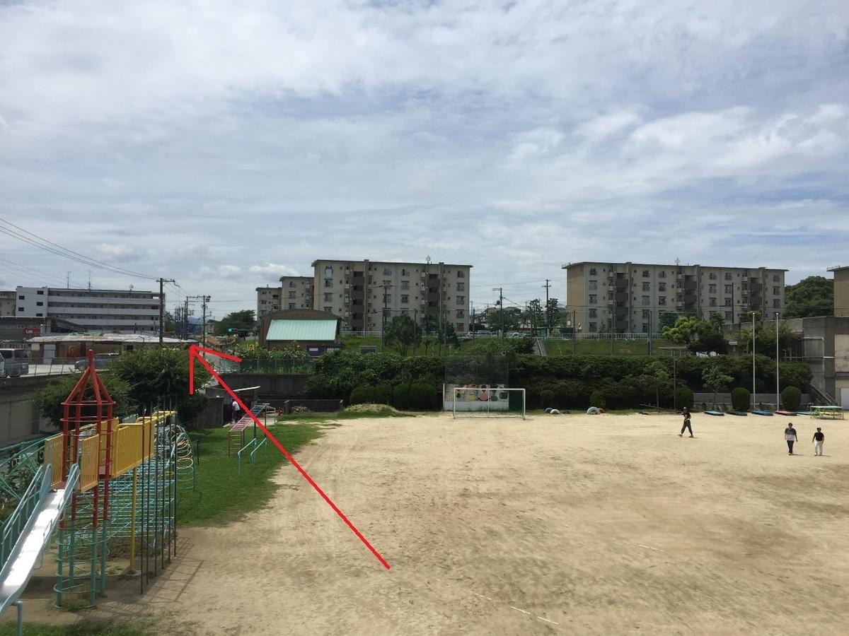 阪和射撃場跡と平岡小学校