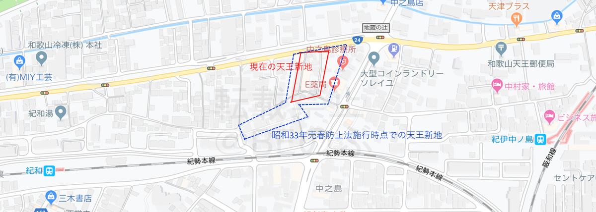 天王新地の地図赤線時代