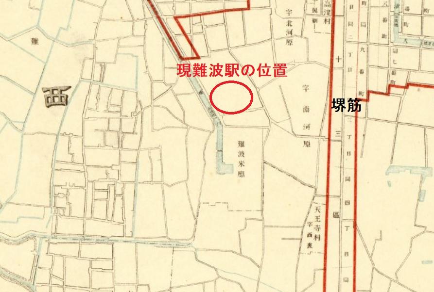 1872年明治時代大阪難波地図