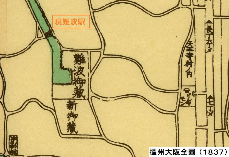 江戸時代末期幕末の難波地図