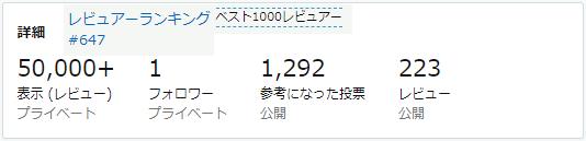 f:id:casex2:20200321084145p:plain