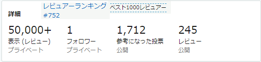 f:id:casex2:20200515041459p:plain
