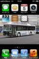 iPhoneの電池の持ちが悪いので太陽光発電に変更。効果なしでした。