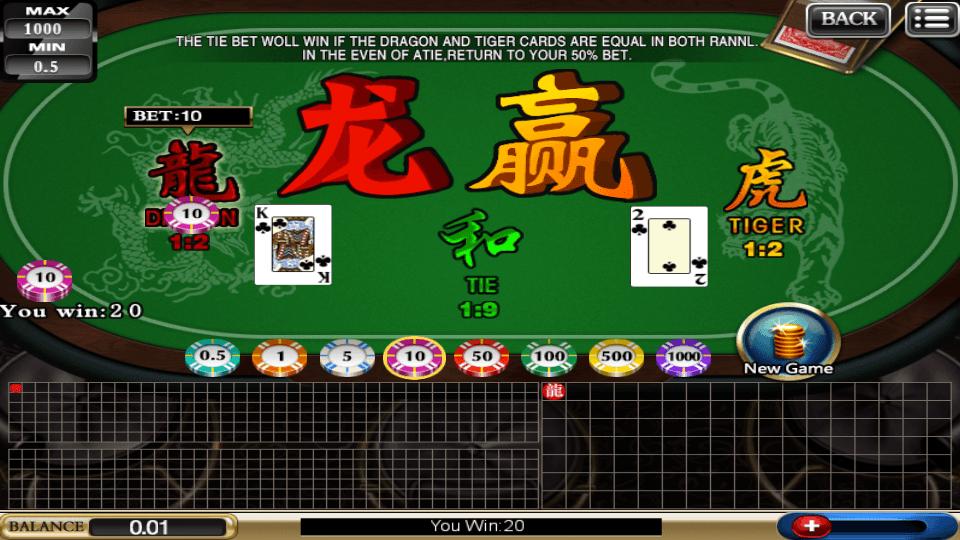 f:id:casinojackpot:20181207150358p:plain