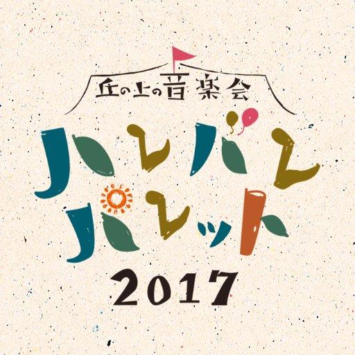 f:id:casochi:20170526085921j:plain