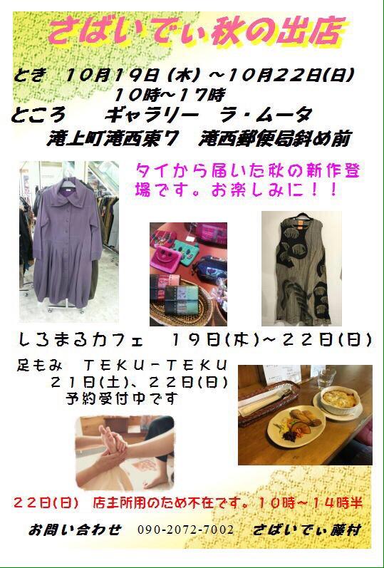 f:id:casochi:20171013214649j:plain
