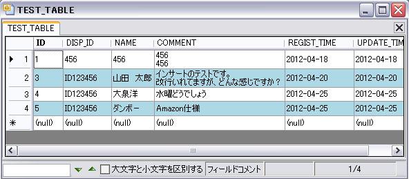 20120425132725