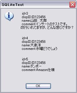 20120425133600