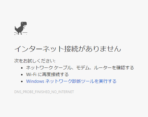 f:id:cast-yurufuwa:20161122154337p:plain