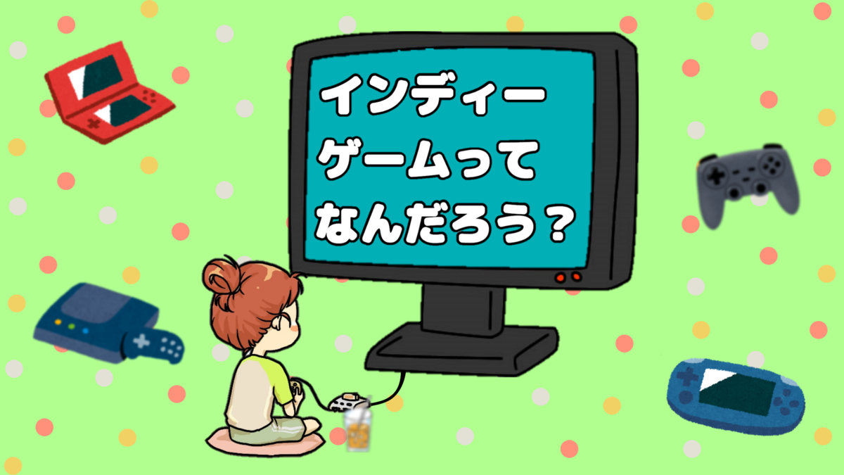 f:id:castella_game:20190615000520p:plain