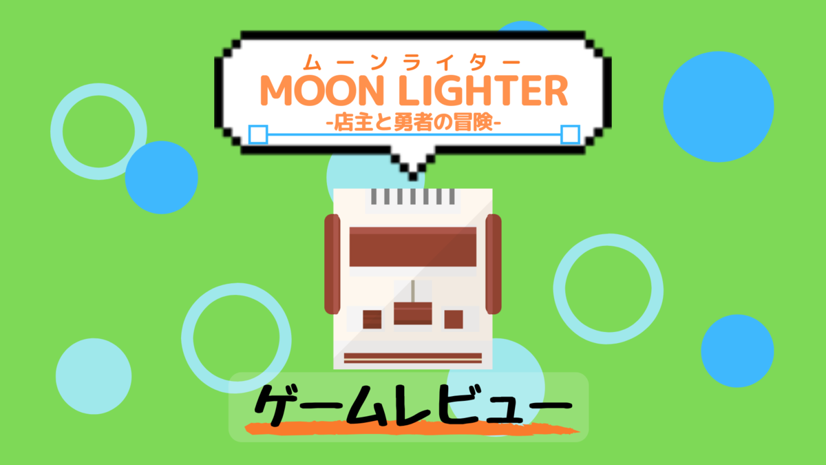 f:id:castella_game:20200204143955p:plain