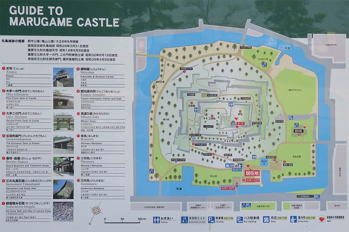 f:id:castle_walk:20190810075835j:plain
