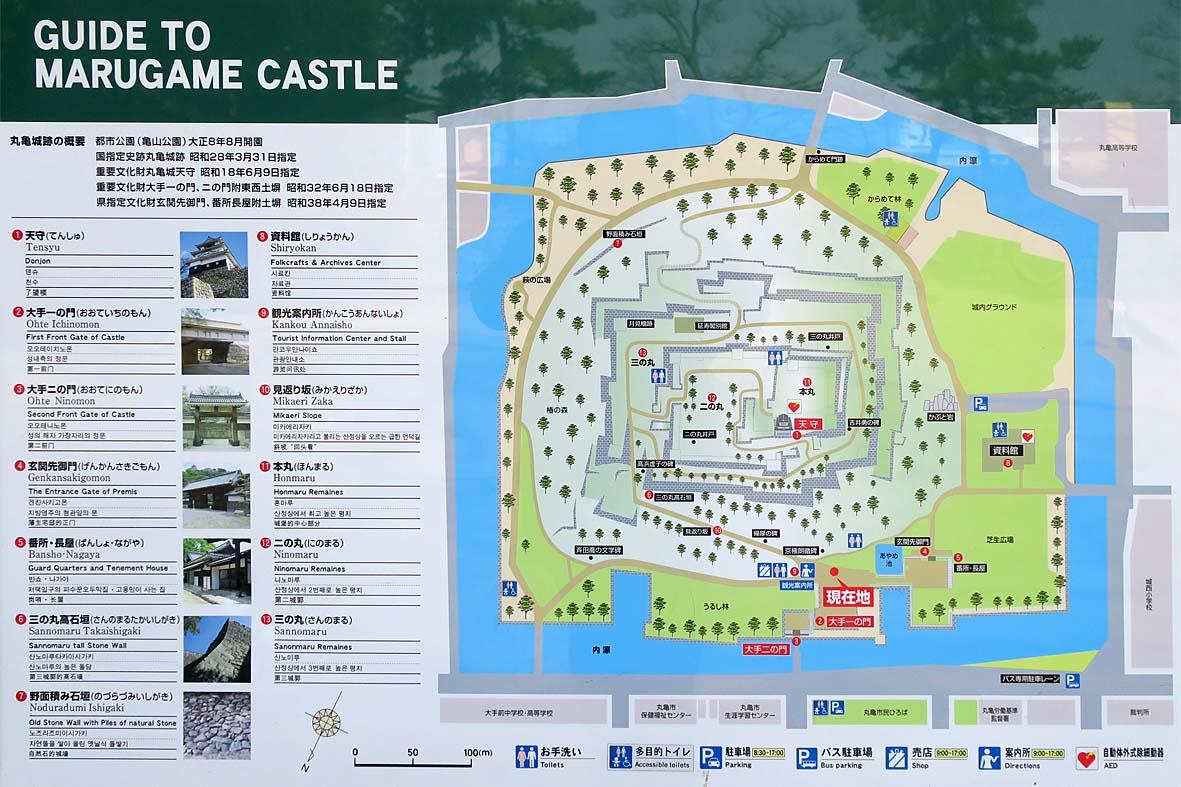 f:id:castle_walk:20191026031207j:plain