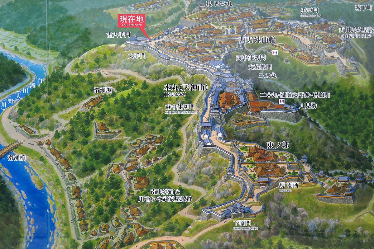 f:id:castle_walk:20191027082250j:plain