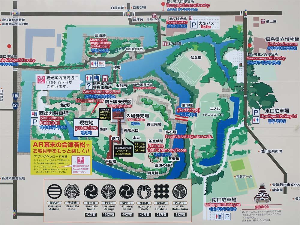 会津若松城 縄張り図