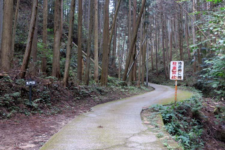 高取城 黒門跡