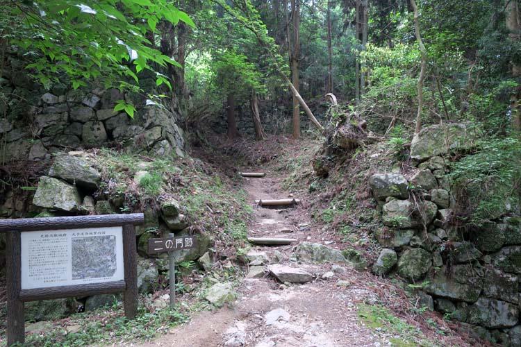 高取城 二の門跡
