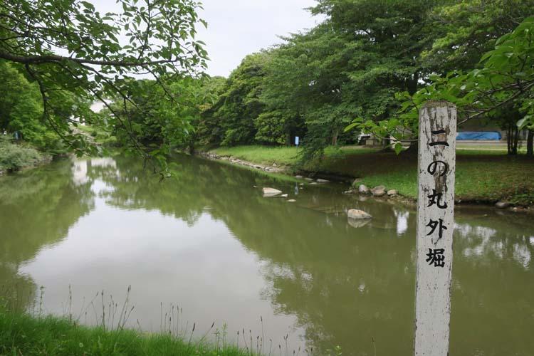 赤穂城 二の丸堀