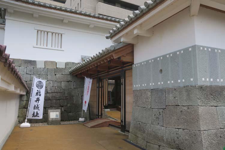 福井城 山里口御門