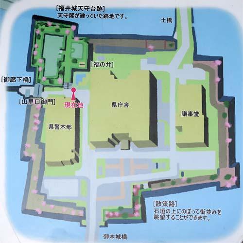 福井城 案内図