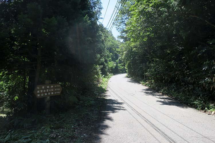 七尾城道路
