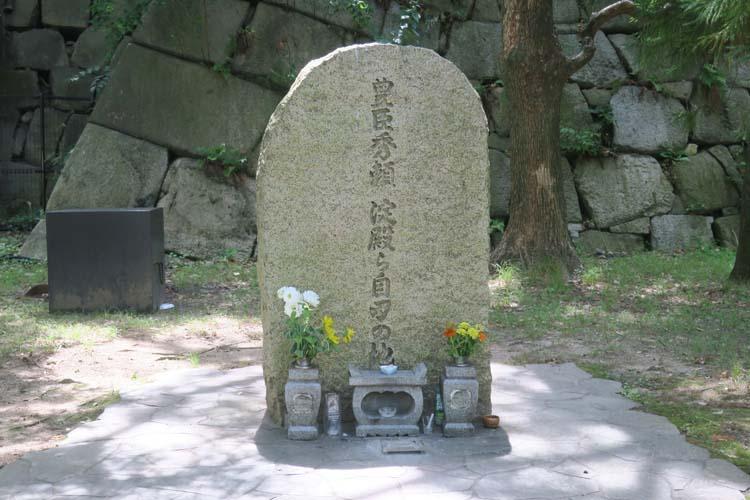 大阪城 豊臣秀頼・淀君 自刃の地石碑