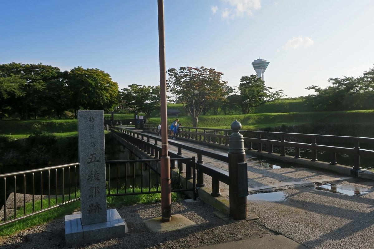 五稜郭 裏門橋