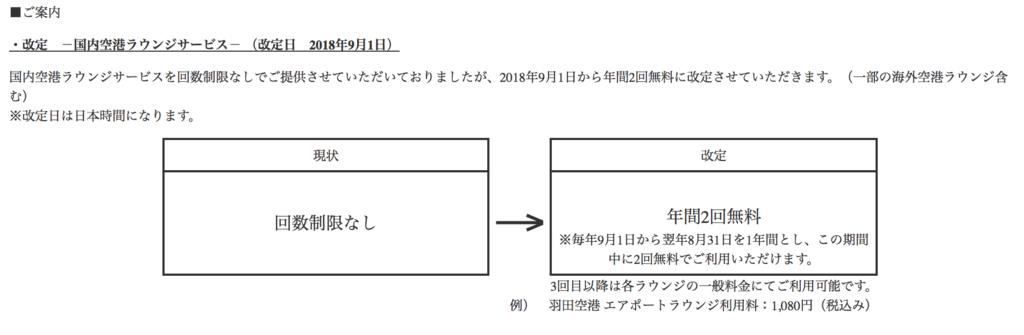 f:id:castlepeak37:20180601212243p:plain