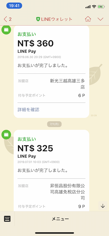 f:id:castlepeak37:20190706231312p:plain
