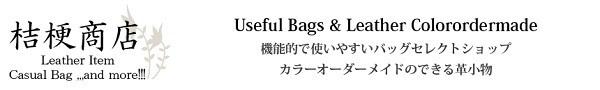f:id:casualbag:20180929123528j:plain