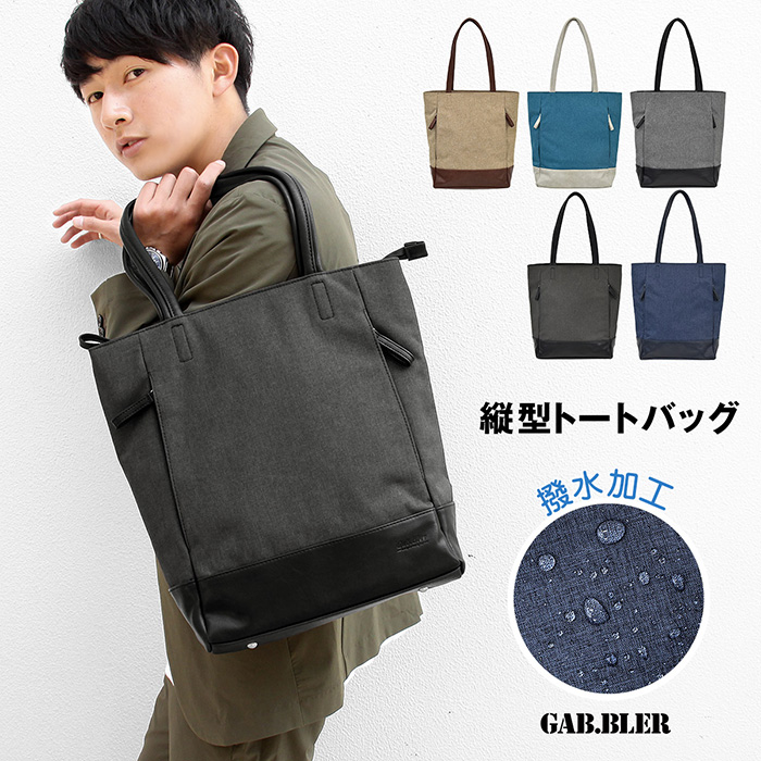 f:id:casualbag:20190331174919j:plain