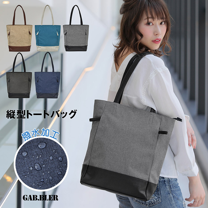 f:id:casualbag:20190331175412j:plain