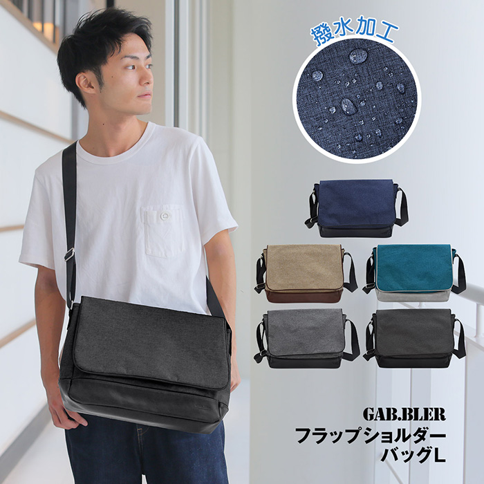 f:id:casualbag:20190405140753j:plain