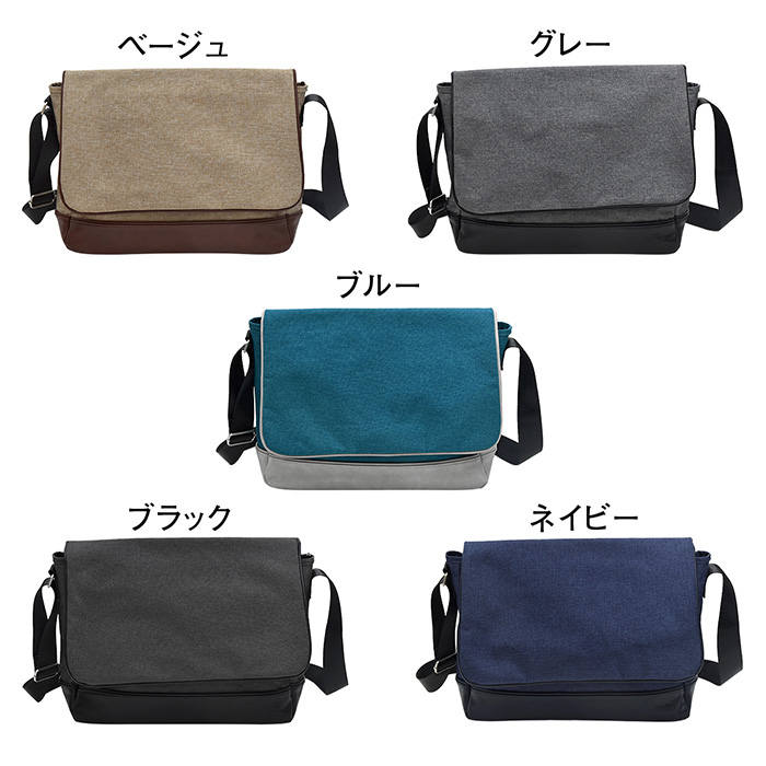 f:id:casualbag:20190405141419j:plain